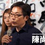 社民黨再推候選人 陳尚志出馬角逐港湖區立委