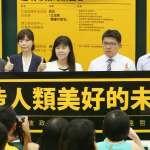 孫慶餘專欄:民進黨竟想逼退第三勢力?