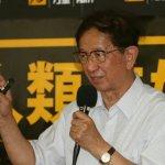 李遠哲:第三勢力對台灣政治是好事 看好蔡英文的眼界與能力