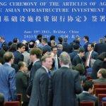 亞投行協議 57會員國出席北京簽署儀式