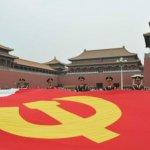 清華外籍教授建議中共改名引發評論