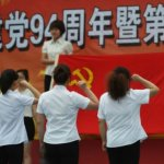 透視中國:中共94歲進入風燭殘年了?