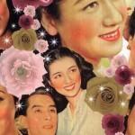 《廣告表示》選摘(3):日本時代的真人模特兒