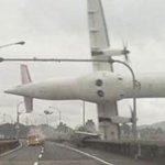 復航空難報告》駕駛大喊「油門收錯了!」8秒後墜機