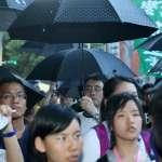 觀點投書:課綱微調看台獨困境─讓台灣經濟永遠沉淪?