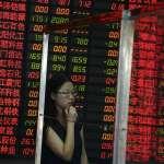 林建山專欄:上海股災大崩盤 會掀啟中國經濟大蕭條嗎?