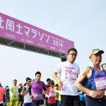 邊跑邊蒐集食材、跑到終點煮成咖哩,日本5個美食馬拉松