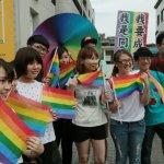為婚姻平權而走!國民黨青年軍陪伴侶盟遊行