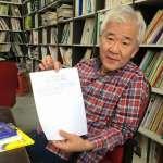 自行登記參選新竹市長遭民進黨除名 高院判決蔡仁堅求償1元勝訴