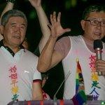 喜餅廣告明星 王天明:我們在一起30年 渴望擁有個家