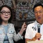 「三億男事件」郭台銘撤告,周玉蔻獲不起訴