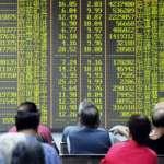 點評中國:中國股市要防止惡意做空