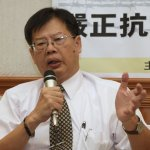 民進黨新任廉政委員出爐 倒扁律師魏千峰入列