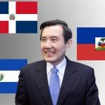 北京佈局中南美 台灣持續強化經貿往來