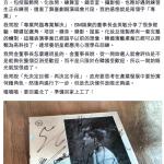 柯P訪南韓SM娛樂 臉書大秀EXO親筆簽名CD