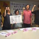 風評:知識「無價」的台灣 杏壇亦難逃供需與貧窮化