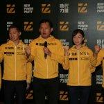 戰將如雲,日媒評時代力量:可望成為台灣第3大黨