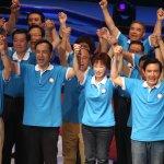 韋安觀點:誰是朋友?誰是敵人?國民黨何以絕地反攻?