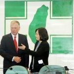 與美前副總統閉門會談 蔡英文重申支持台灣參與TPP