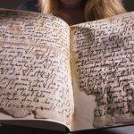 英伯明罕大學館藏最老古蘭經 1370年前成書