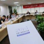 強調分配卻不在意生產 工總:台灣越來越向社會主義靠攏!