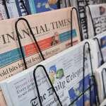 併購《金融時報》 《日經》:盼轉型為全球品牌