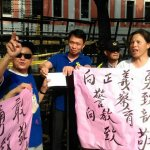 批學生支持「日本雜種課綱」 愛國同心會聲援吳思華