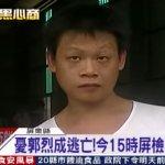 餿油毒害全台 主嫌郭烈成判12年