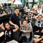 16人遊戲小咖 一年攻進蘋果、Google