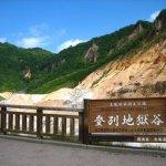 遭爆假觀摩真旅遊 中華郵政明年停辦集體出國旅遊