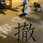 讀者投書:課綱微調爭議——學生寫錯字,曹操怎麼看?