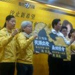 民進黨疏通、柯導勸進 讓黃國昌重新決定參選