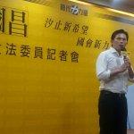 黃國昌參選立委 放棄終身職 辭中研院研究員
