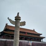 觀點投書:國之首府,大興維穩─北京側記