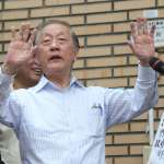 柯文哲高唱「兩岸一家親」新黨主席郁慕明:原來我沒賣台