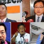 觀點投書:國民黨喪失黨籍和欲跳船者的勝選戰略
