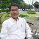 沈發惠棄選立委禮讓黃國昌 粉絲要他「出來面對」