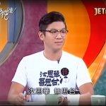 民進黨:年輕生命逝去 國民黨卻只想到選舉
