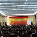 李克強、王滬寧6政治局常委同時亮相 引發北戴河會議結束聯想