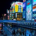 大阪的前世今生—近代大阪的輝煌與滄桑
