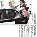 跟日本運將講英語也能通 大阪推「國際觀光客專用計程車」服務