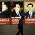 BBC特稿:將成「政治填空題」的中國北戴河會議