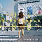 反對安保法案 日本高中生也走上街頭
