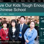 當英國學生碰上中國教育 老師學生都起肖