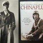 80年前的中國大地鳥瞰:一個德國飛行員的空中巡禮