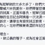 朱震3人退出決策 林冠華母留言:你們為大林做太多了