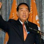 宋楚瑜談「國新合流」:台灣應放下藍綠 當選後成立大聯合政府