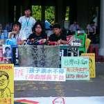 反課綱學生:考量颱風可能危害,再決定是否撤離