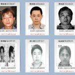 注意!30名性侵犯脫離掌控 警署公布照片緊急追緝