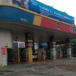 三關鍵證據:油價再破底機率小